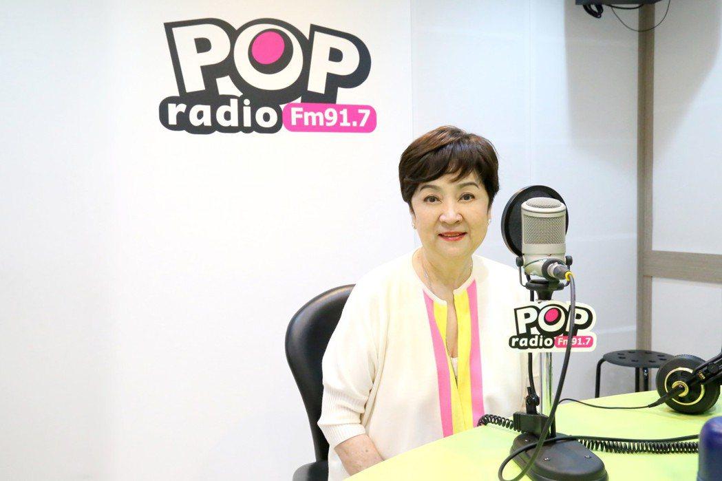 甄珍上POP Radio接受訪問。圖/POP Radio提供