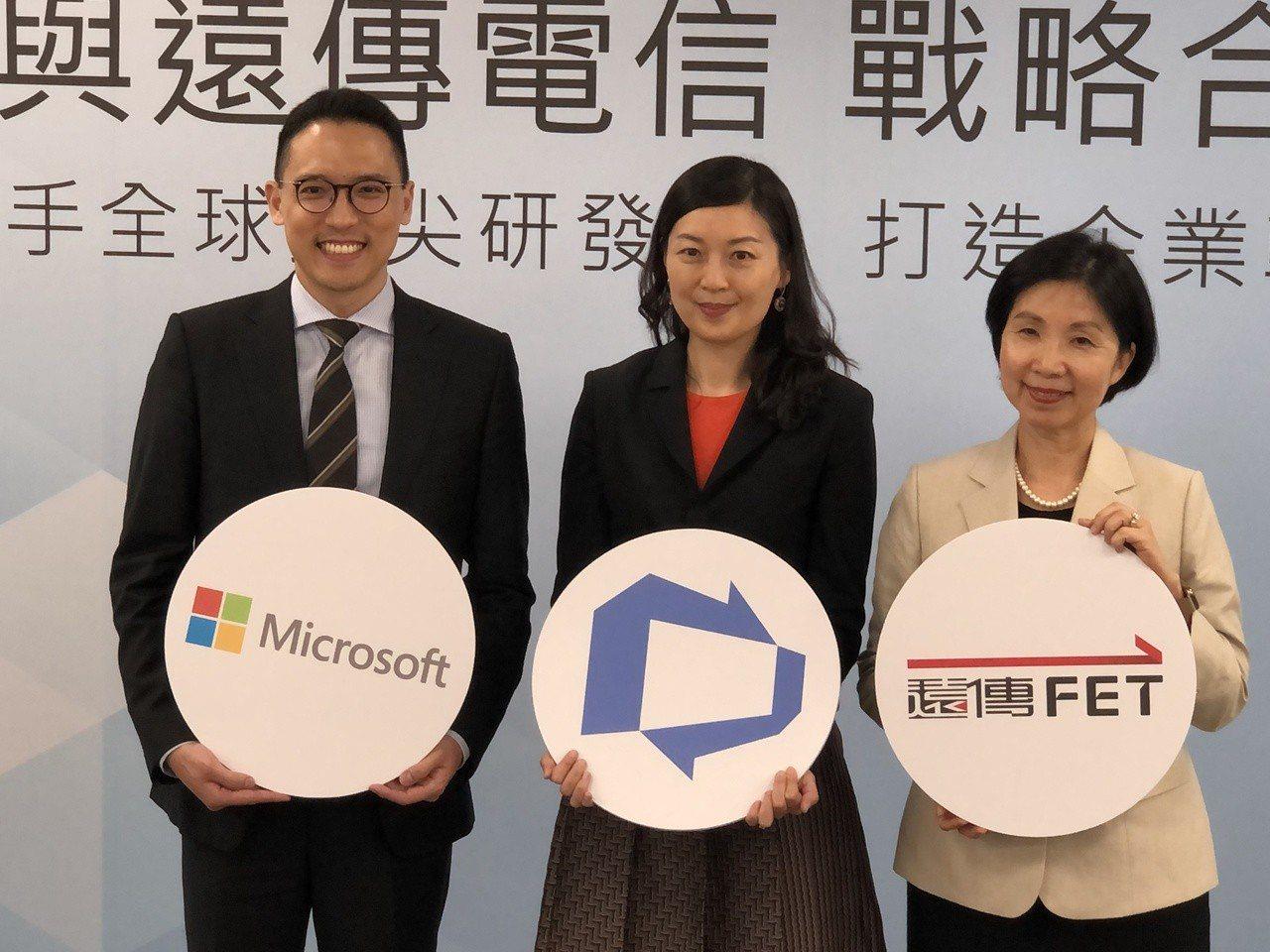 台灣微軟與遠傳電信今天宣布戰略合作,圖為台灣微軟總經理孫基康(左起)、微軟全球資...