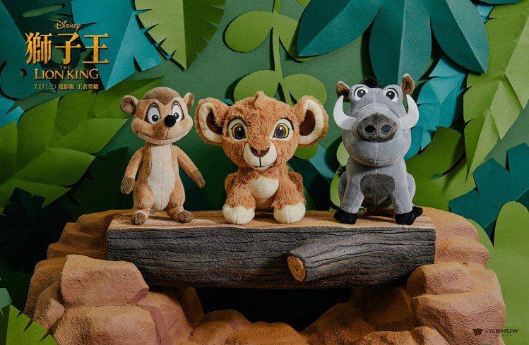 「獅子王」電影玩偶收藏套票有三款可選。圖/威秀提供