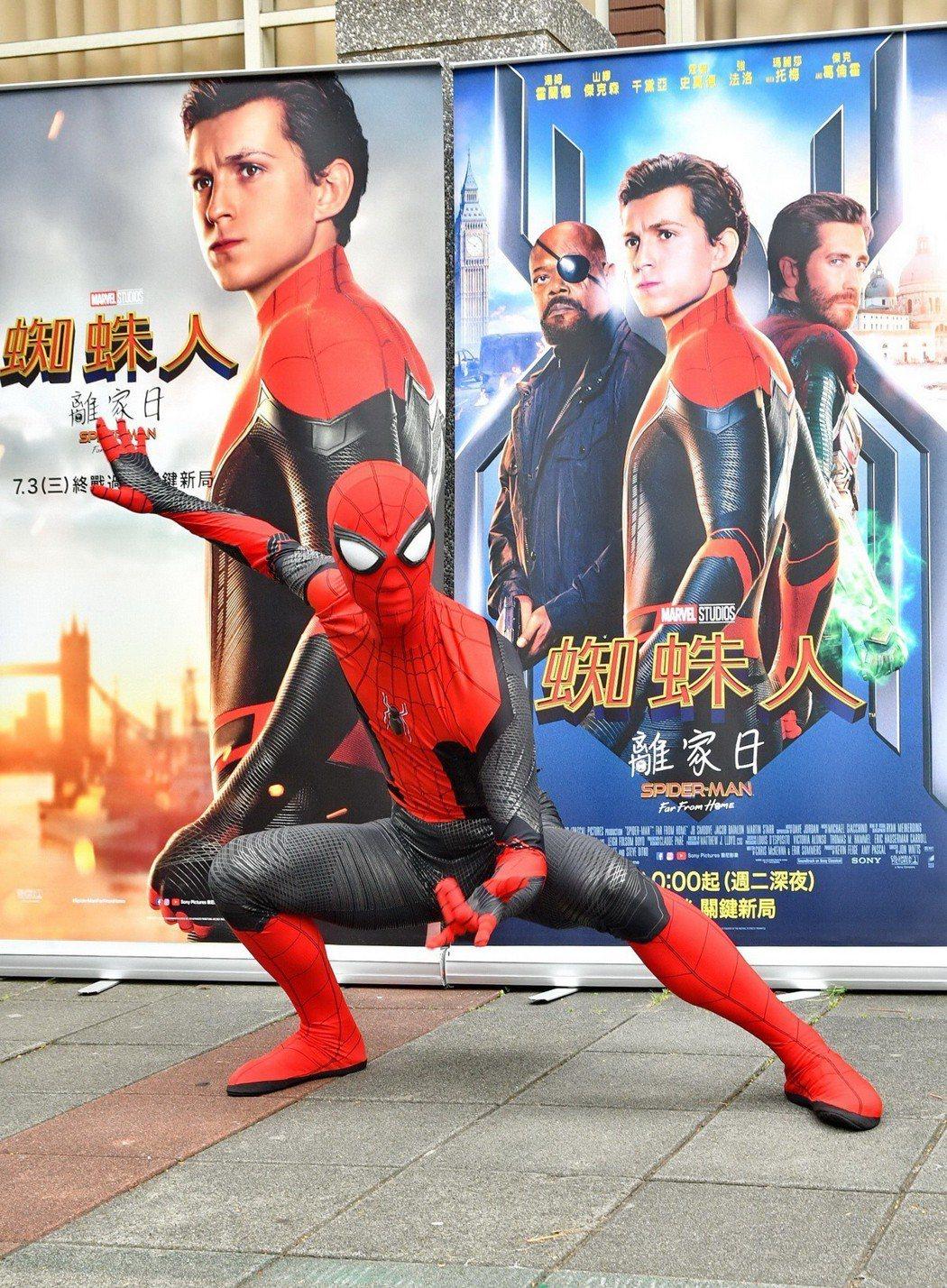 「蜘蛛人:離家日」現身指考現場。圖/索尼提供