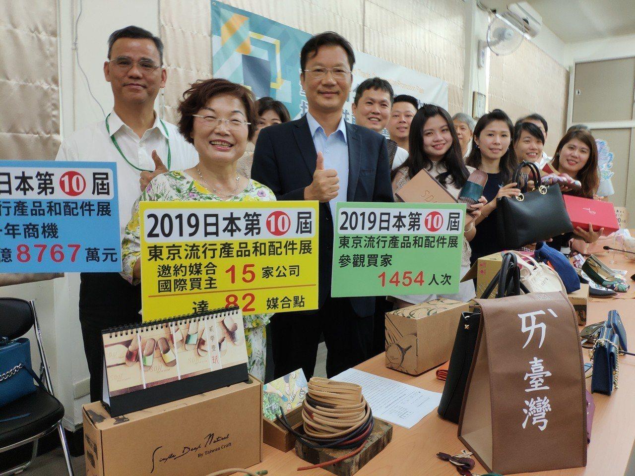 台南市政府經發局上月攜手業者前進東京拚經濟,今展現成果。記者謝進盛/攝影