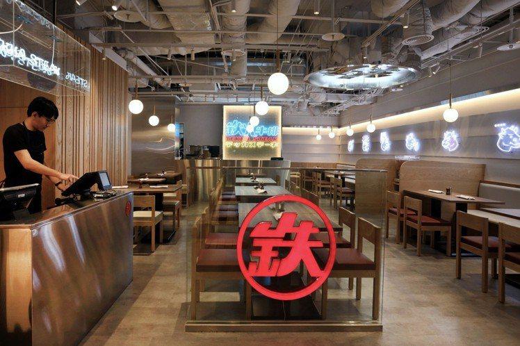 鉄火牛排統一時代百貨台北店即日起開幕。圖/鉄火牛排提供