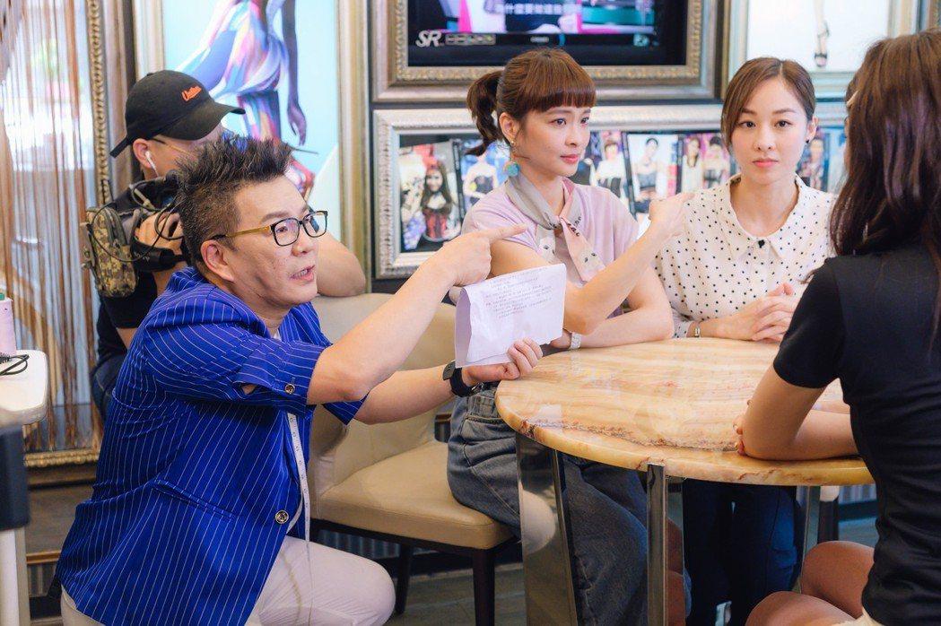 沈玉琳(左起)到「男神時代」拍戲現場探班,竟對葉星辰、夏語心講起潛規則。圖/東森...
