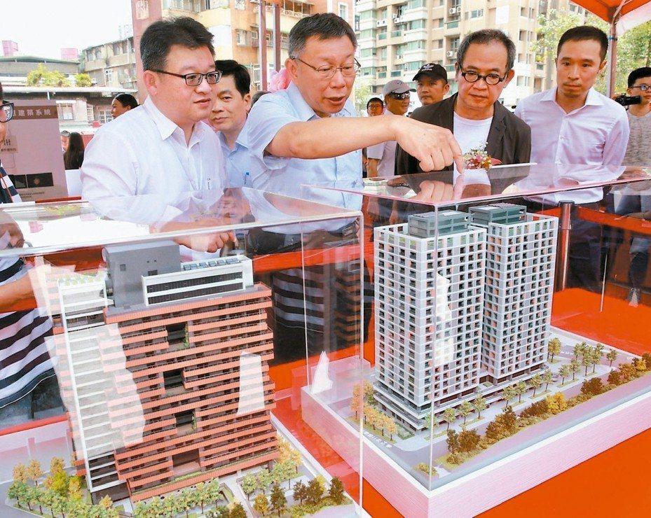 台北市長柯文哲(前排左二)昨出席「興隆公宅A、E基地」開工典禮,預計2022年竣工,可提供603戶。 記者黃義書/攝影