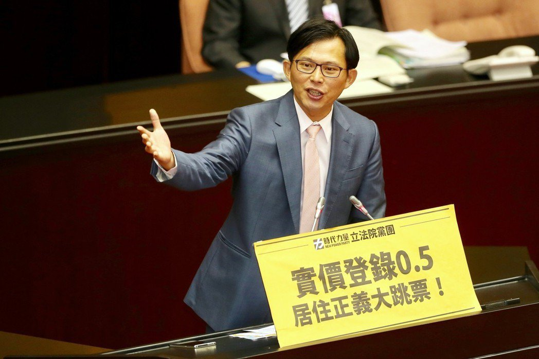 時代力量立委黃國昌表示,行政院在建商壓力下,通過實價登錄0.5版本。記者林伯東/...