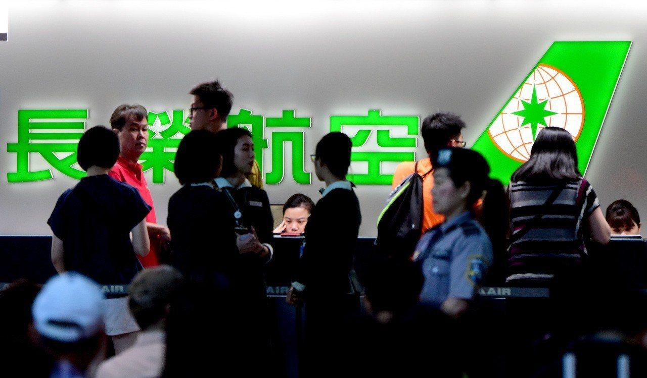 長榮罷工專區在今天傍晚公布「7月11日至21日」航班異動訊息。 新華社