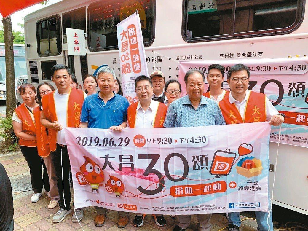 大昌證券董事長莊輝耀(前右二)、總經理陳錦龍(前右一)率全體員工一起「捐血」及捐...