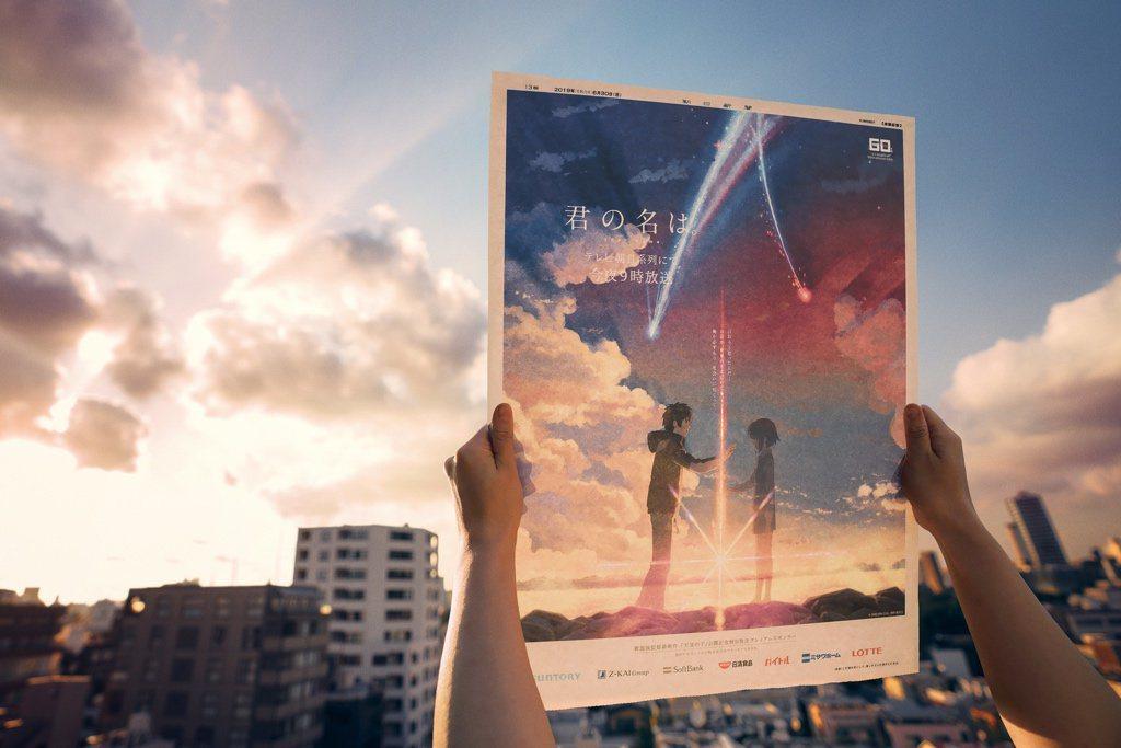 把報紙放在陽光下讓兩人相遇,還原電影最唯美的畫面/圖片截自推特@kiminona...