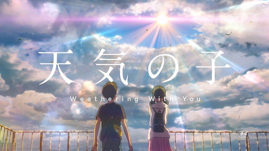 新海誠新作《天氣之子》9 月 12 日在台上映。