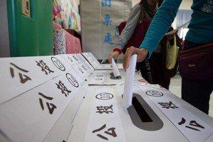 王宏恩/公投綁大選:要增設多少投票所,才能準時投完票?