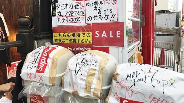 圖片來源/NHK WEB NEWS