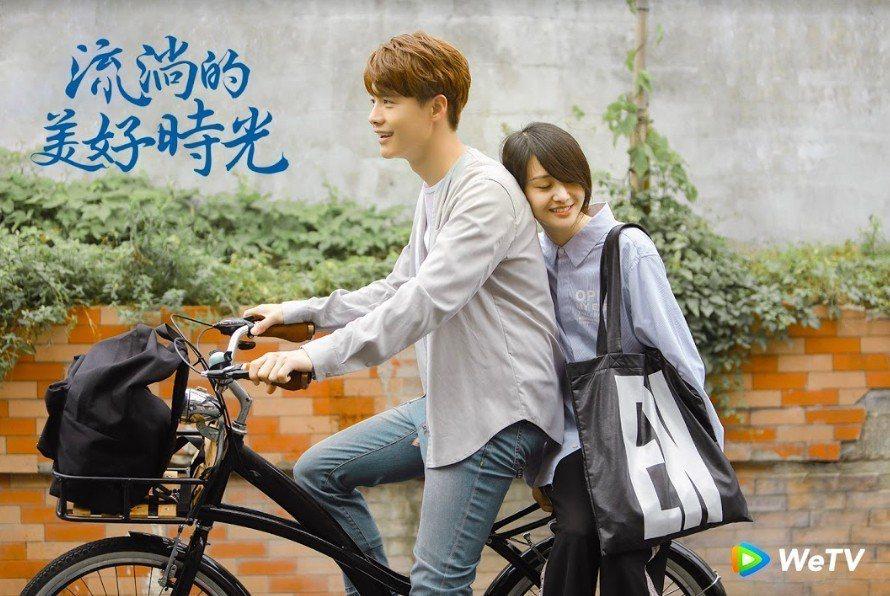 鄭爽(右)與馬天宇合作「流淌的美好時光」。圖/WeTV提供
