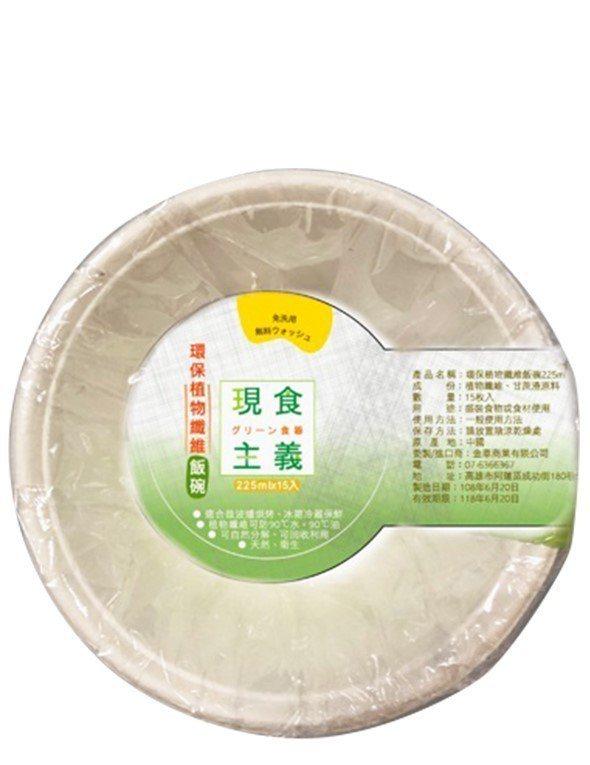 7-ELEVEN推出現食主義環保植物纖維紙碗,售價36元。圖/7-ELEVEN提...