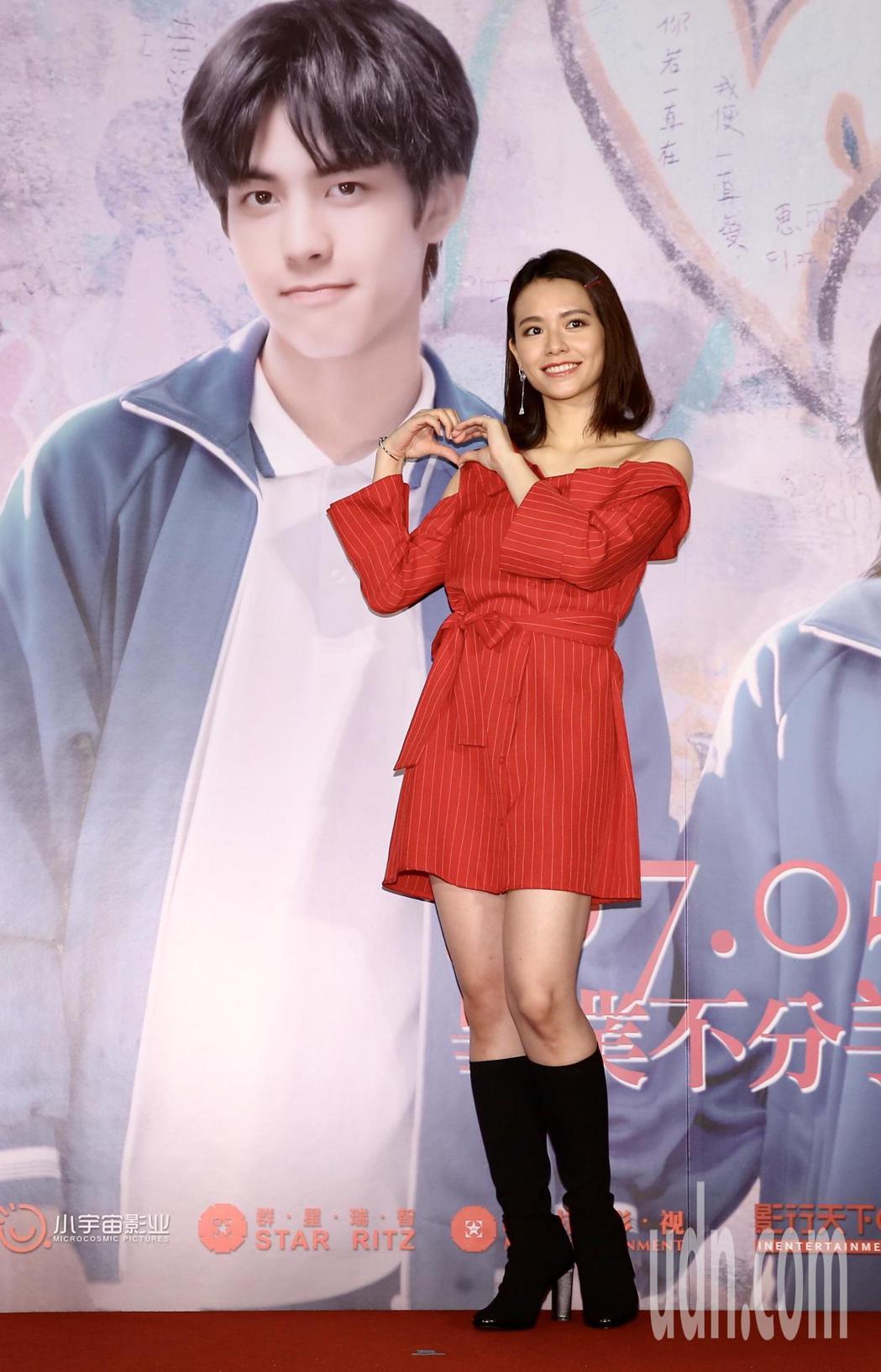 宋芸樺晚上出席「我的青春都是你」電影首映會記者徐兆玄/摄影