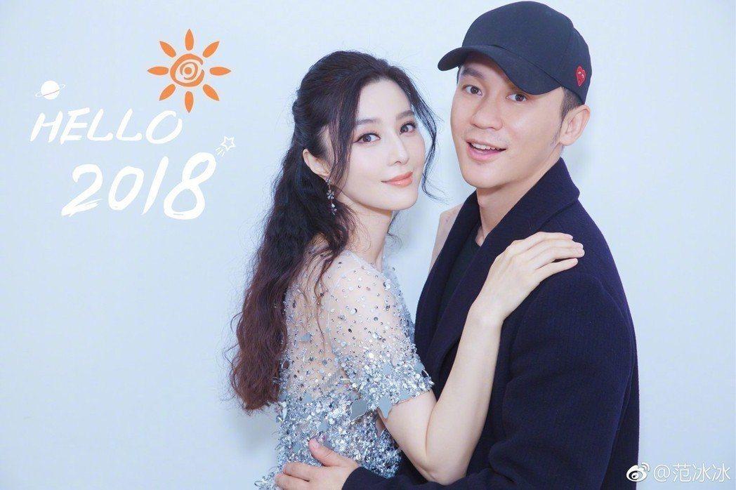 范冰冰、李晨宣告分手。圖/摘自微博