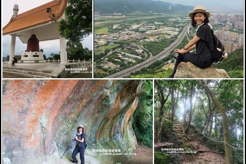 三峽鳶山步道初體驗!拍出ig雙腳騰空美照、彩虹岩壁隱藏版秘境