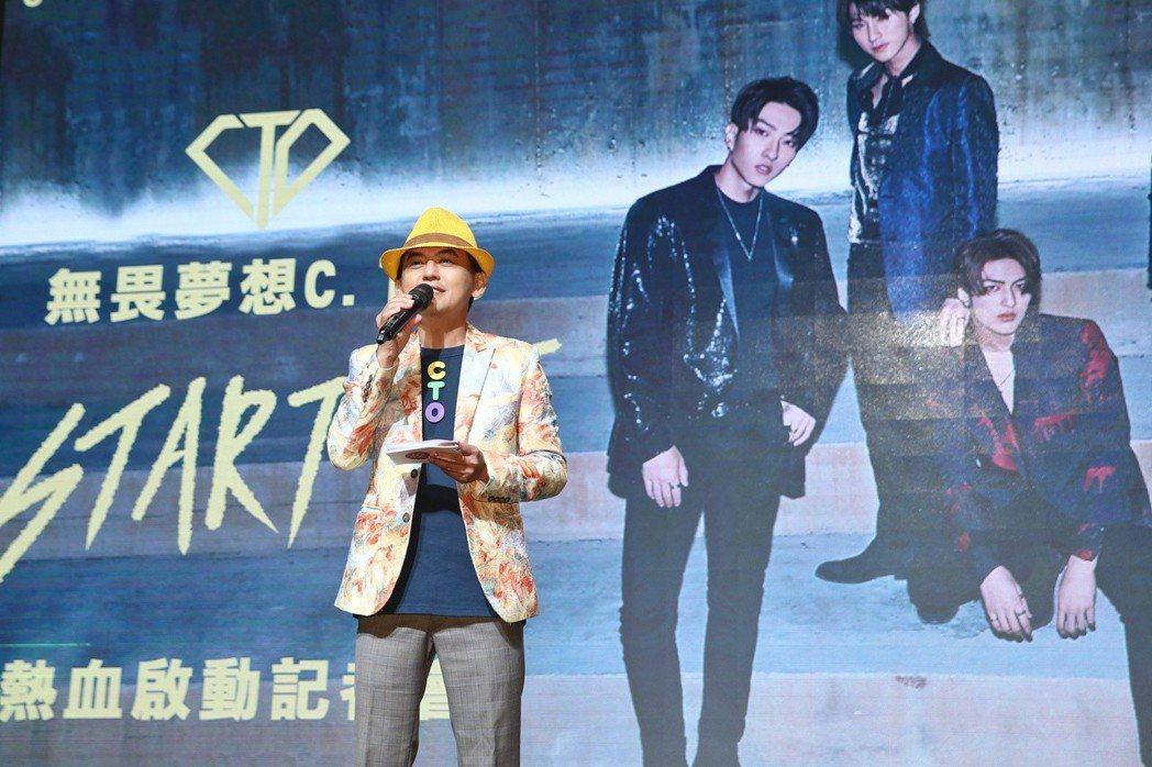 偶像團體C.T.O將舉辦演唱會及發行新專輯,黃子佼擔任主持人。記者曾原信/攝影