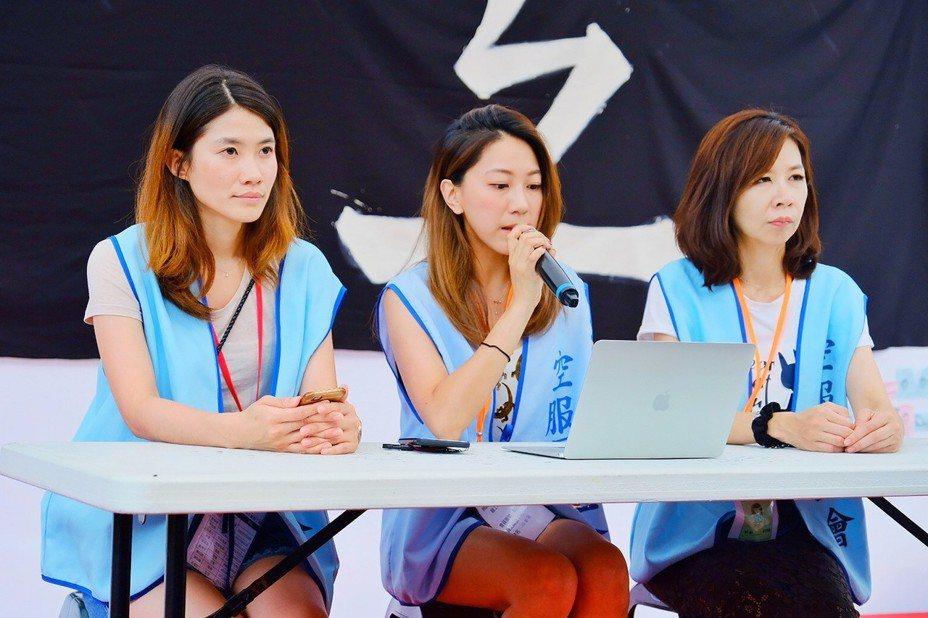 工會發聲明稱台灣保全「今日」受打壓,指接獲長榮航空打壓,希望停止與工會簽訂的一年契約」。 中央社