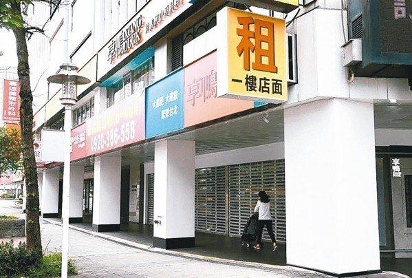 台北市東區天價租金逐漸回到市場機制,原本的百萬租金已下修四成。 本報系資料庫