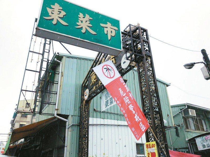 台南市東菜市明天將休市。 記者鄭維真/攝影