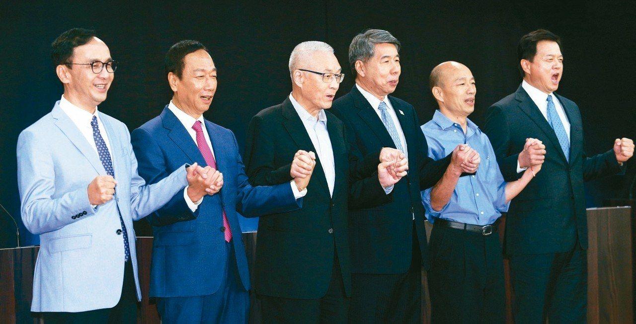 國民黨總統初選的最後一場政見說明會今晚在台北舉行。圖為之前舉行的國政願景發表會場...
