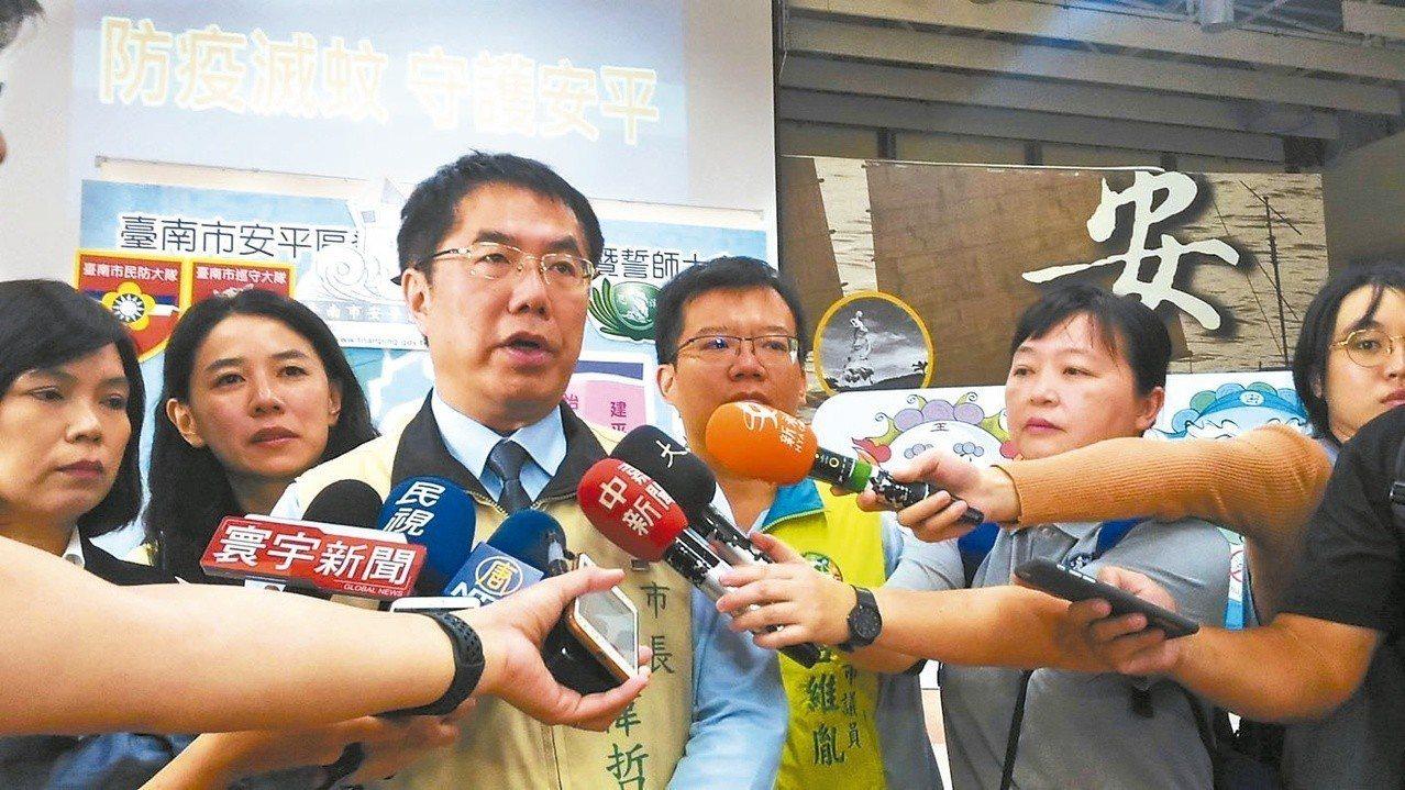 台南市長黃偉哲(中)。 聯合報系記者黃宣翰/攝影
