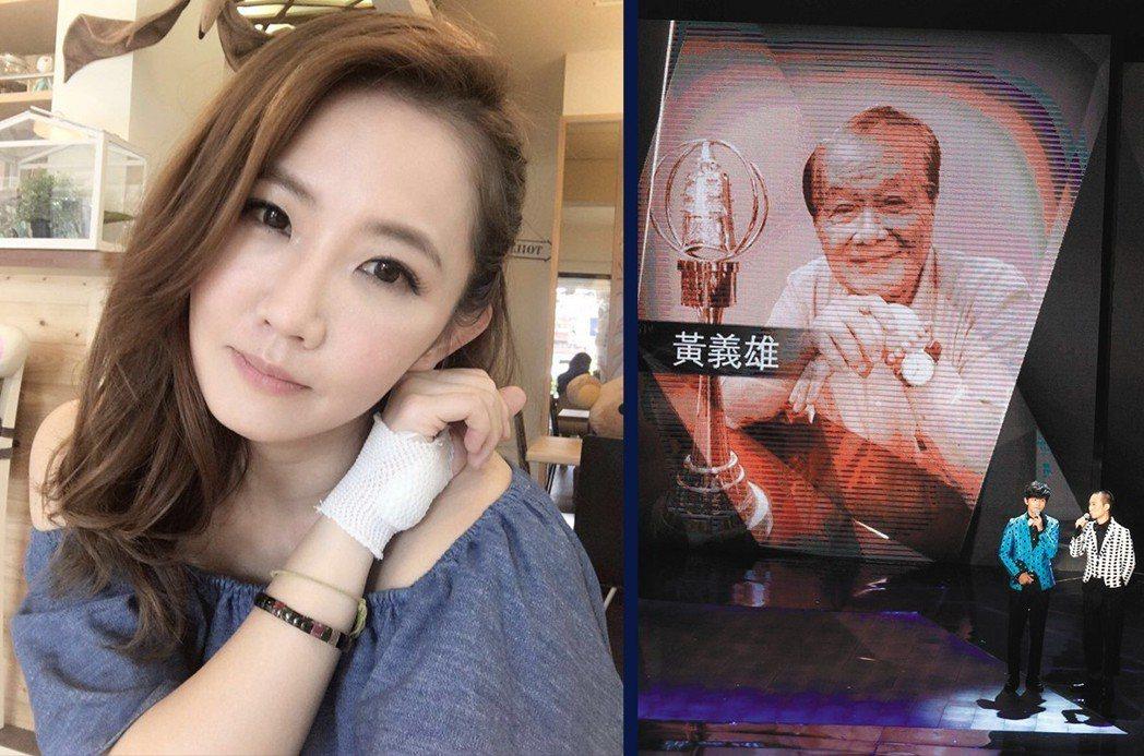 黃義雄也是浩角翔起的恩師,在黃義雄過世時謝忻(左)曾在臉書上發表不捨的貼文。左圖