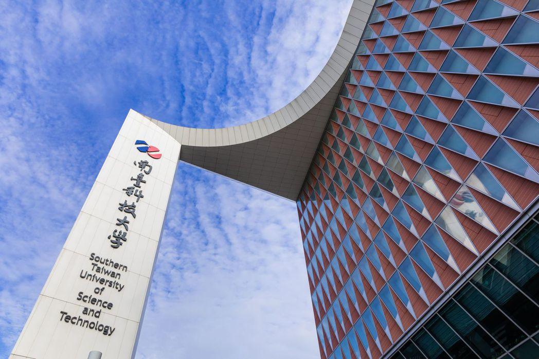 遠見雜誌台灣最佳大學調查,南臺科大排名大躍進。 南臺科大/提供