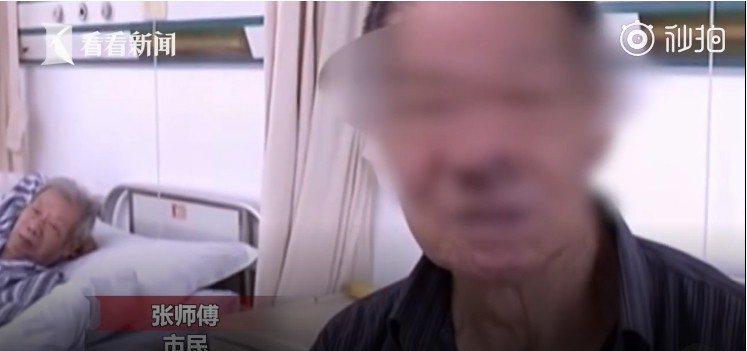 78歲的張先生有酗酒習慣,每天都要喝一瓶酒,不料近幾年他卻得了怪病,嚇得他趕緊就...