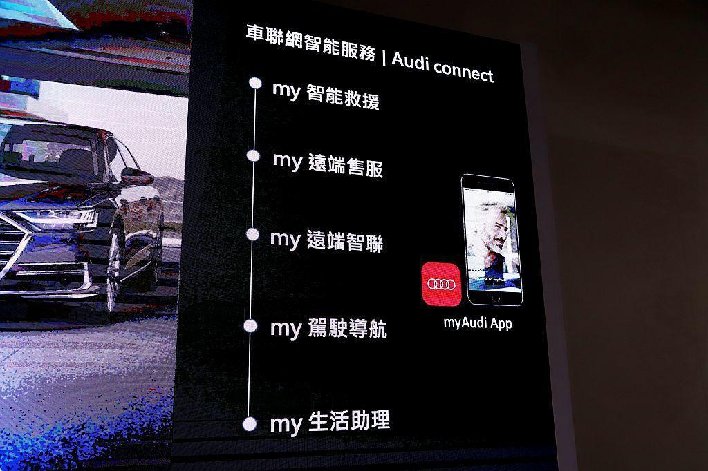 全新Audi A8亦搭載Audi connect車聯網智能服務功能,駕駛可直接於...