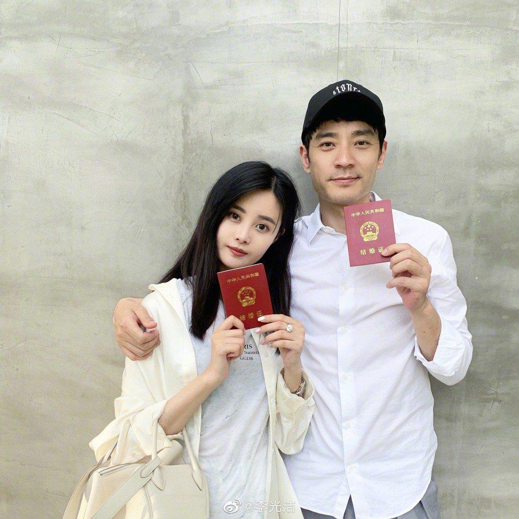 李光潔與隋雨蒙結婚了。圖/擷自微博
