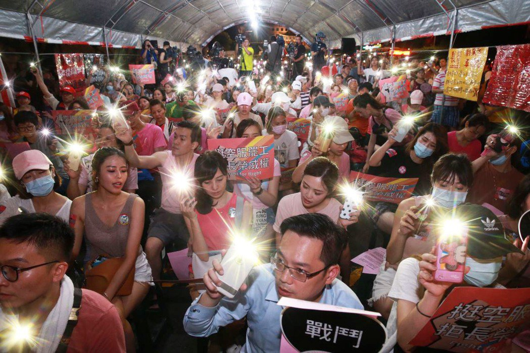 7月2日,工會在凱道舉辦「一起陪長榮空服罷工」聲援之夜。 圖/聯合報系資料照
