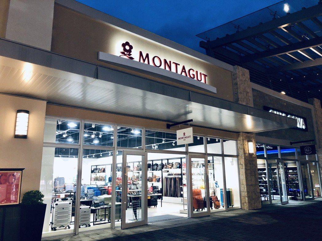 華泰名品城MONTAGUT旗艦OUTLET,盛大開幕! MONTAGUT /提供