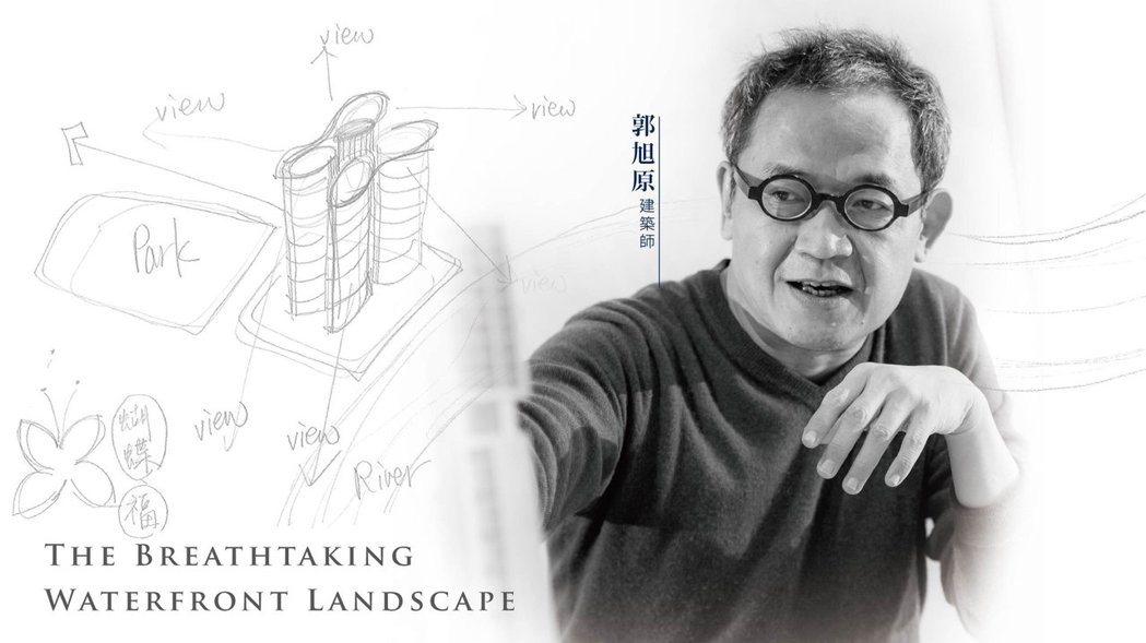 「冠德蝴水映」由建築名師郭旭原設計規劃。圖/冠德建設提供
