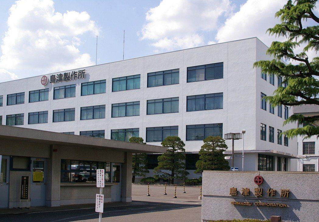 總部位於日本京都的分析儀器和醫療設備領先製造商島津製作所。 Mentor/提供