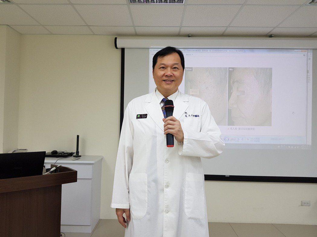 藝群醫學美容集團董事長王正坤醫師