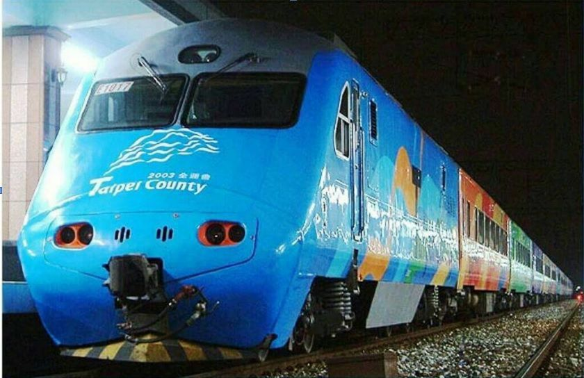 2003全運會彩繪列車。 圖/台鐵提供