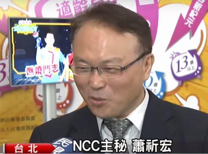 蕭祈宏表示,NCC將召開聽證會,討論凱擘擴區是否存在壟斷問題。(Photo by...