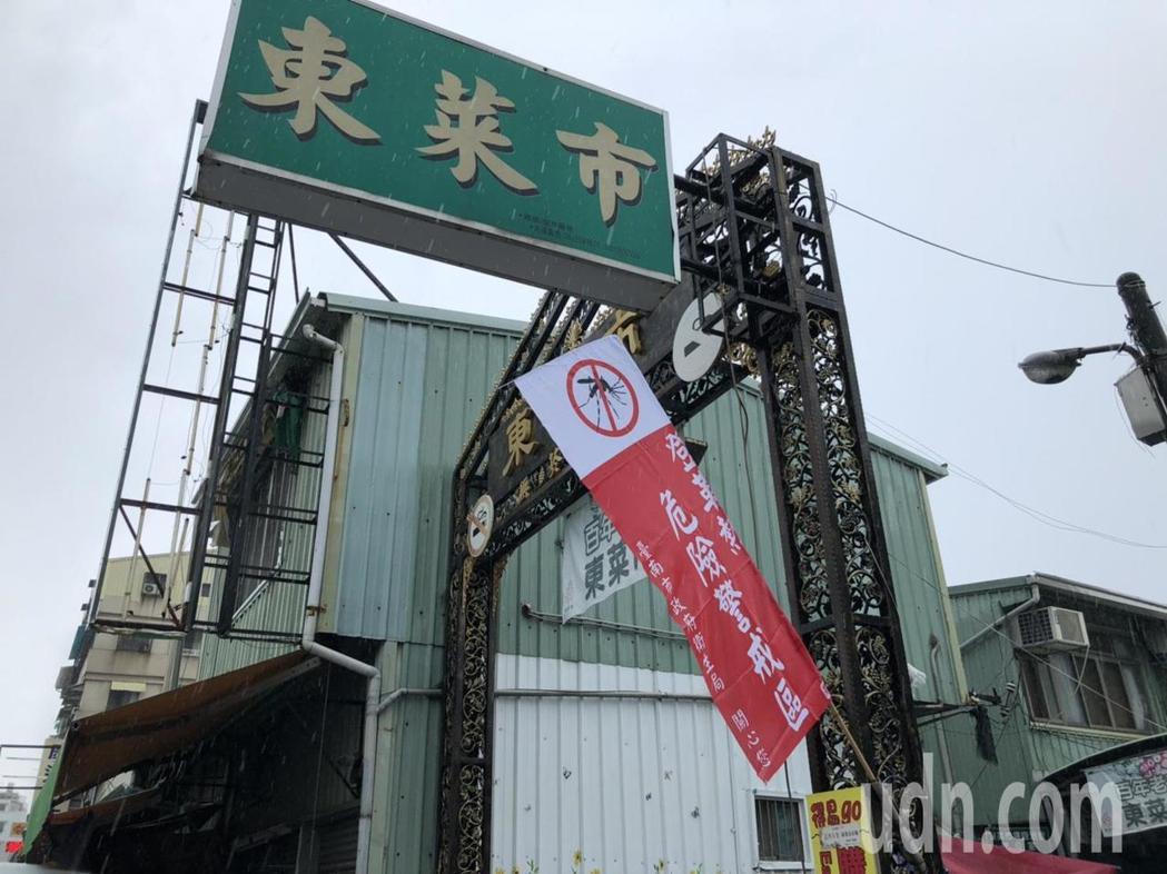 台南市東菜市明天將休市。記者鄭維真/攝影