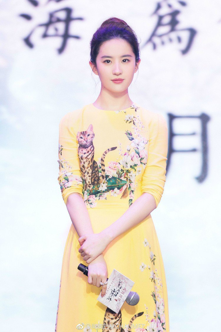 2017年出席活動時,劉亦菲配戴了Chaumet珠寶來搭配造型。圖/摘自微博