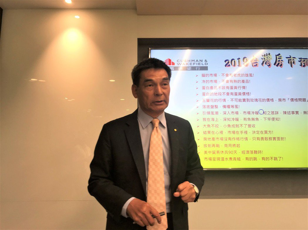 戴德梁行董事總經理顏炳立 記者游智文/攝影