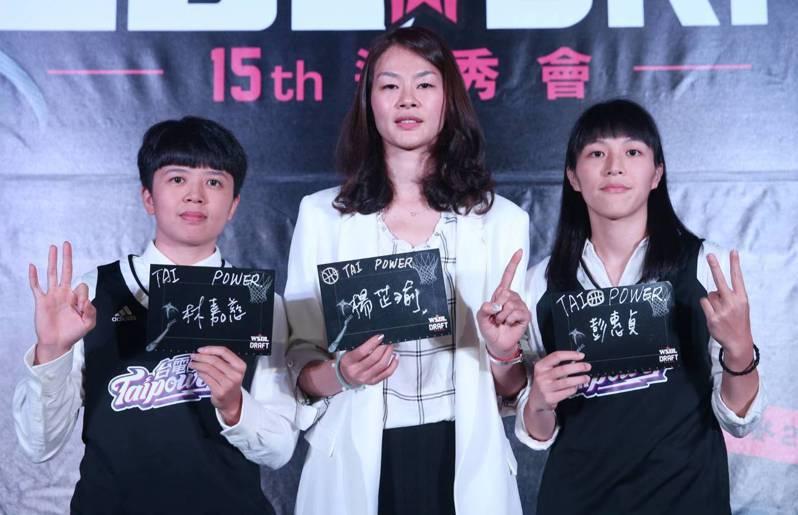 台電女籃在選秀會上選入三名佛光大學球員。記者/侯永全攝影