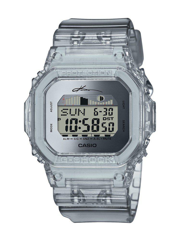G-Shock GLX-5600KI腕表,4,500元。圖/CASIO提供