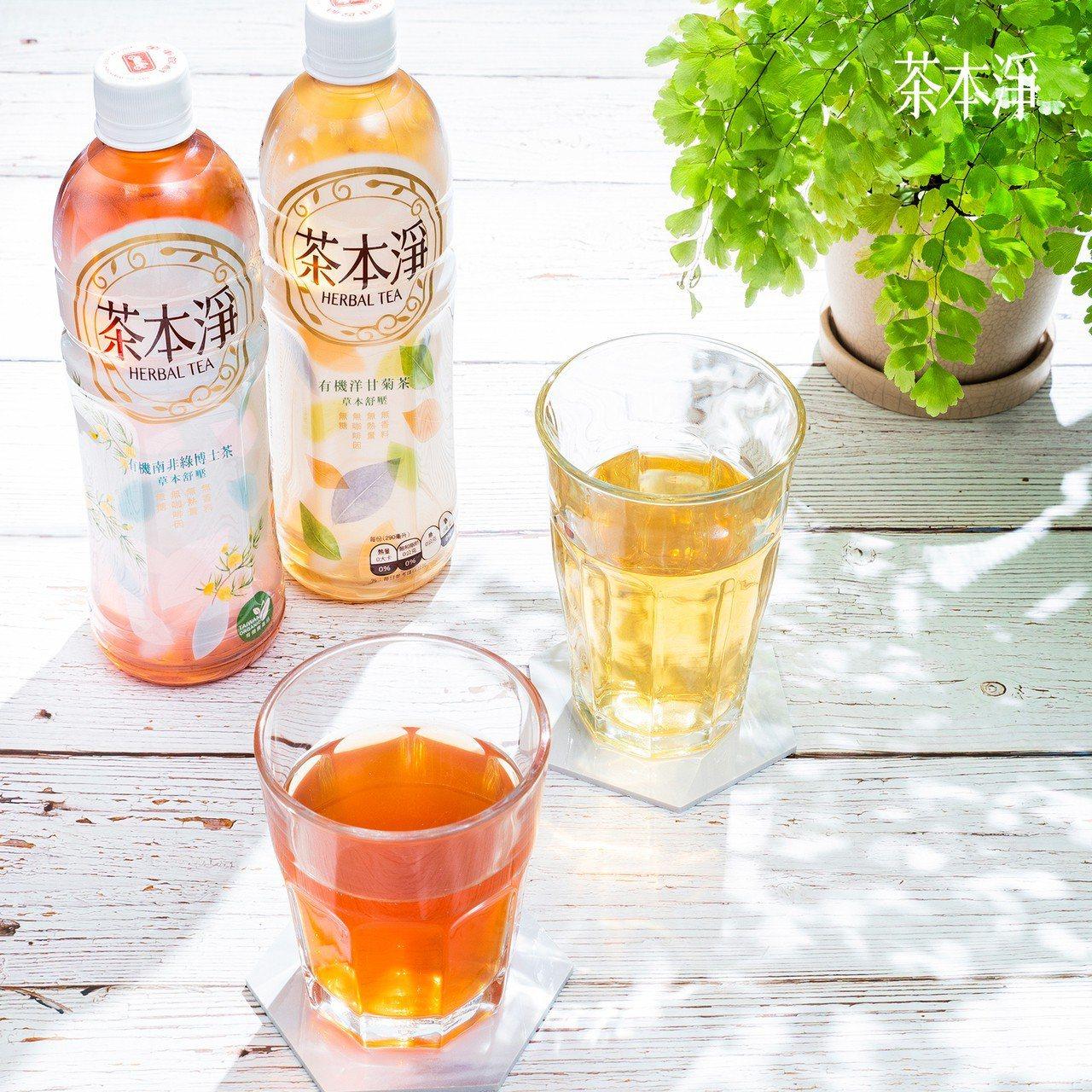 茶本淨「有機洋甘菊茶」、「有機南非綠博士茶」建議售價每罐28元。圖/金車提供