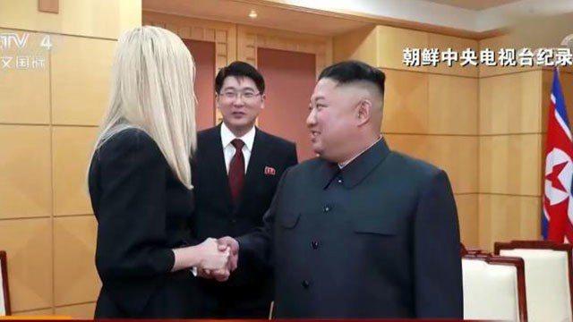 朝鮮(北韓)官方中央電視台播出金正恩與川普女兒伊凡卡握手的獨家畫面。(央視網截圖...