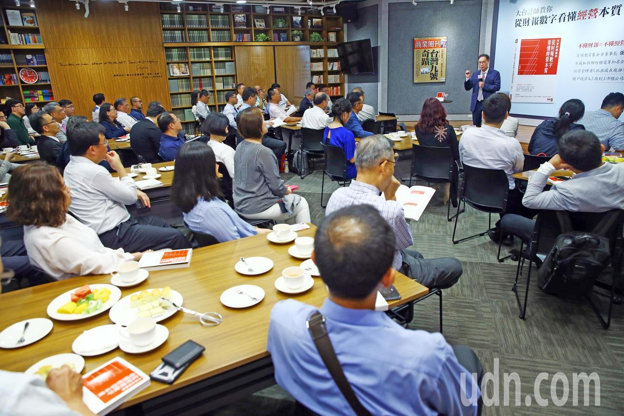 資誠教育基金會董事長張明輝發表新書《大會計師教你─從財報數字看懂經營本質》,多位...