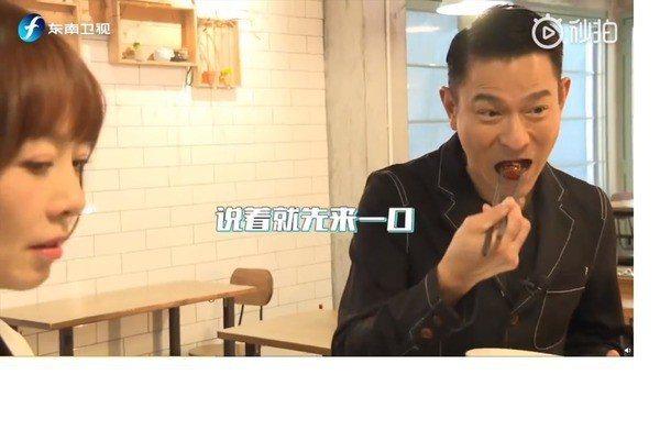 劉德華上節目。圖/摘自微博