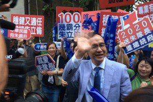 影╱國民黨第3場政見發表會 5參選人進場完畢
