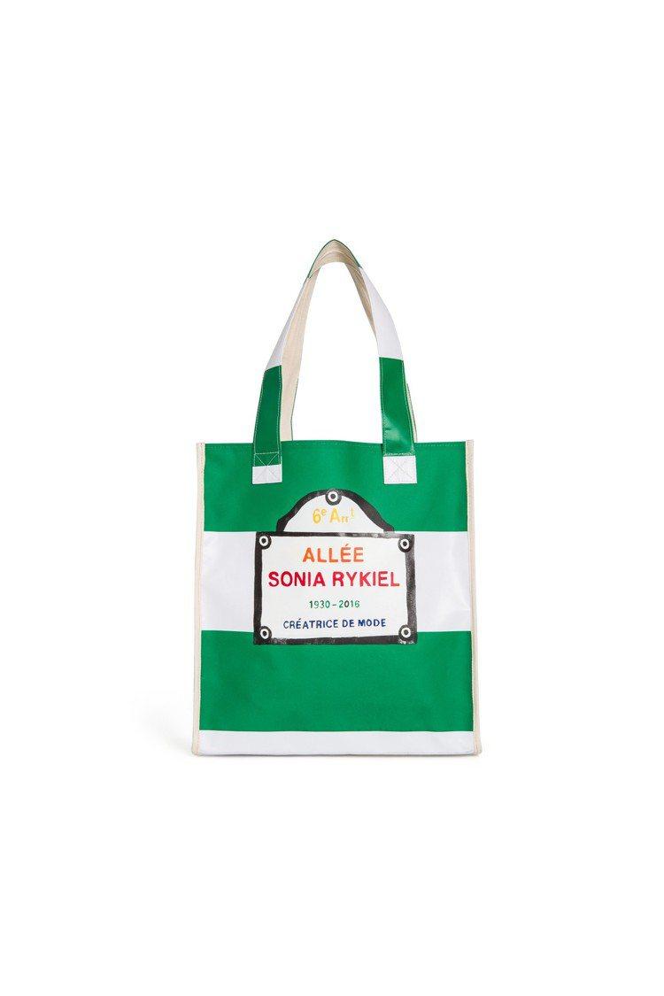 ALLEZ RYKIEL BAG綠色環保袋,售價14,100元。圖/MINOSH...