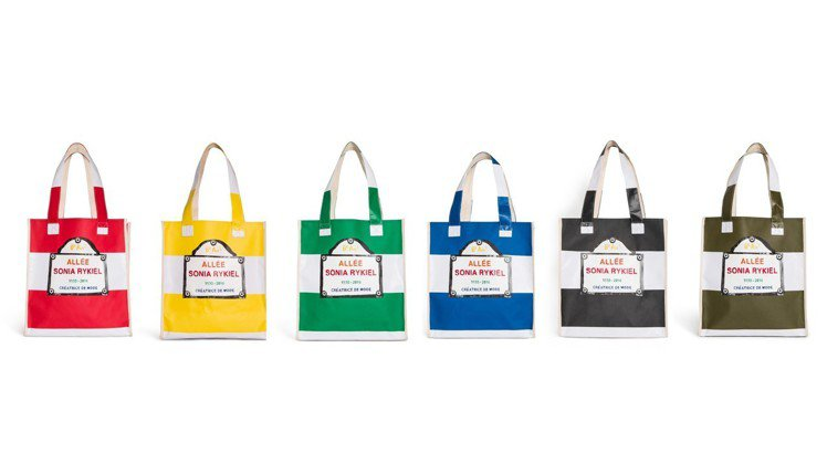 ALLEZ RYKIEL BAG環保袋,各售14,100元。圖/MINOSHIN...